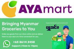 AYAmart SG