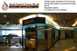Afandi Travel & Services Pte Ltd