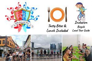 Bike Around Tour Singapore 2