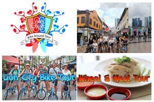 Bike Around Tour Singapore