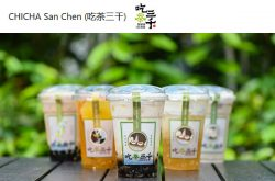 CHICHA San Chen