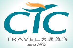 CTC Travel Agency Singapore
