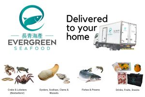Evergreen Seafood Singapore