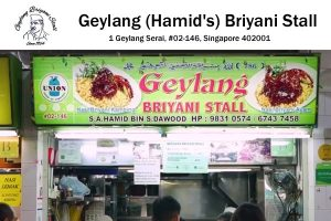 Geylang Briyani Stall