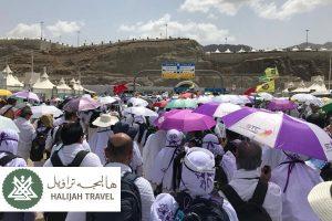 Halijah Travels Pte Ltd 3