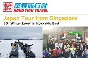 Hokkaido Tour from Singapore