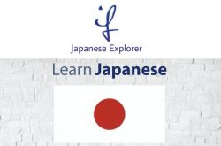 Japanese Explorer language School Singapore