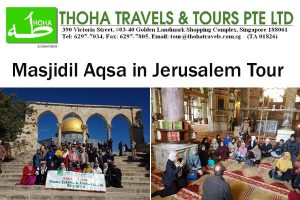 Jerusalem Tour from Singapore