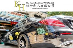 Kim Hoe And Co Pte Ltd