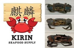 Kirin Seafood Supply Singapore