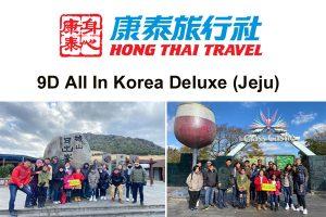 Korea Tour from Singapore