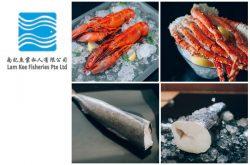 Lam Kee Fisheries Pte Ltd
