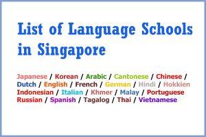 List of Language Schools in Singapore