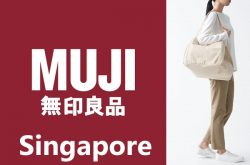 MUJI Singapore