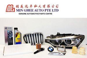 Min Ghee Auto Singapore