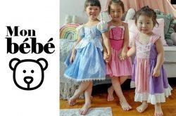 Mini Dress for Baby Girl Singapore