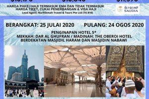Pakej Haji 2020 Singapore - Sunny Island
