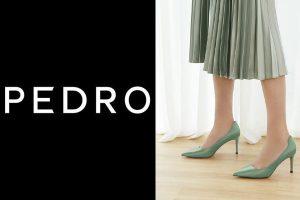 Pedro shoes Satin Pumps