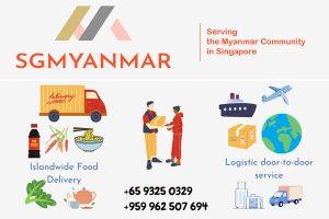 SGMyanmar