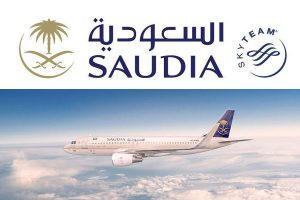 Saudi Arabian Airlines Singapore