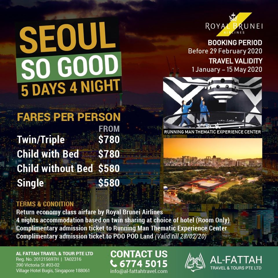 Seoul Holiday Package from Singapore