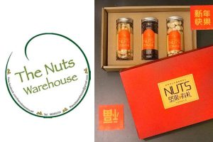 The Nuts Warehouse