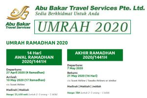 UMRAH RAMADHAN 2020