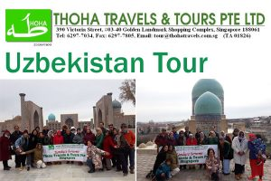 Uzbekistan Tour Package from Singapore