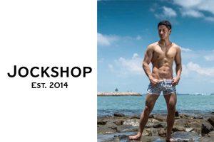The Jock Shop shorts